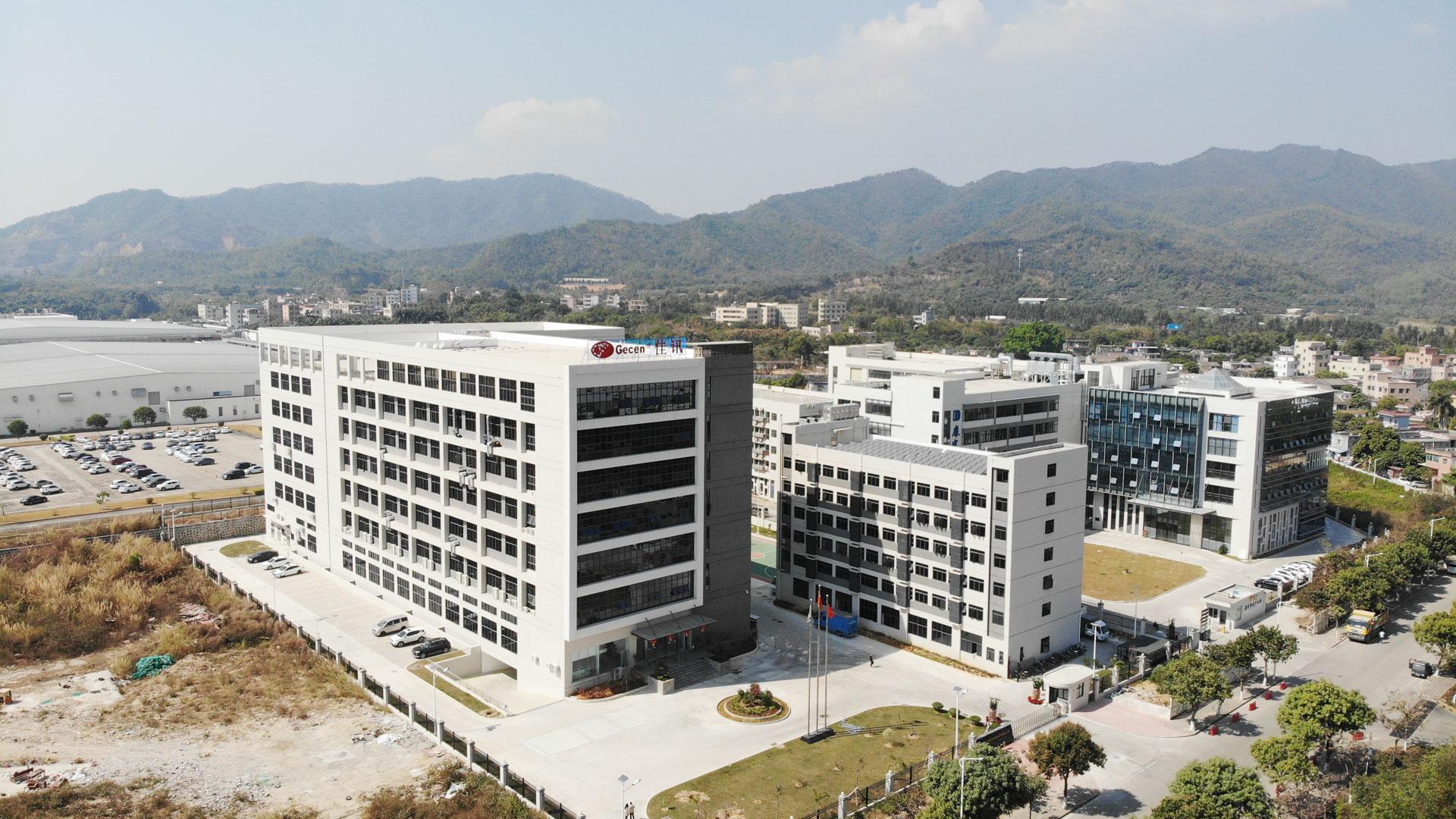 Zhuhai Gecen Intelligent Technology Co., Ltd.